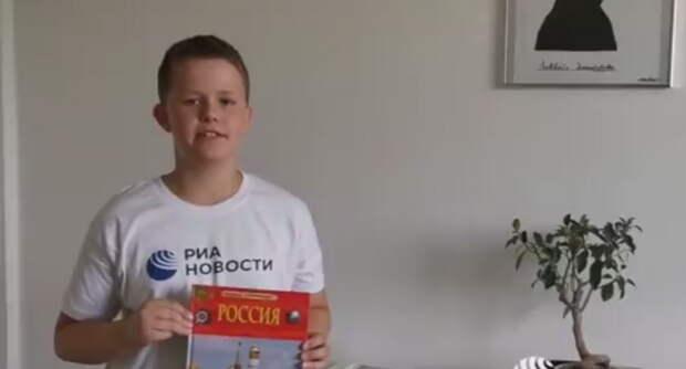 Западным СМИ предоставили доказательство существования мальчика, написавшего письмо Путину