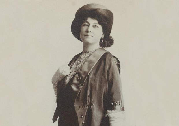 Алис Ги-Блаше