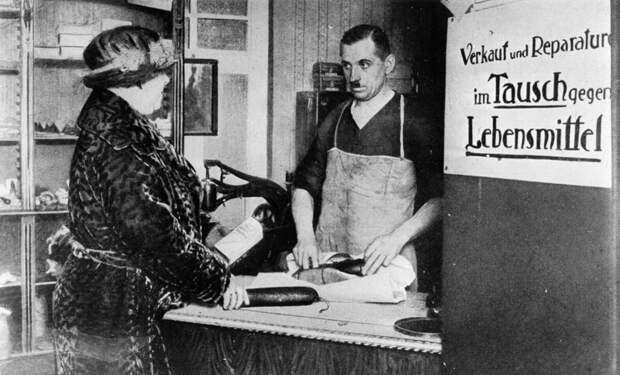 Исторические снимки Германии вовремена гиперинфляции вначале 1920-х