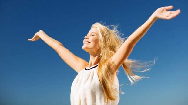 Как стать счастливым быстро и совершенно бесплатно
