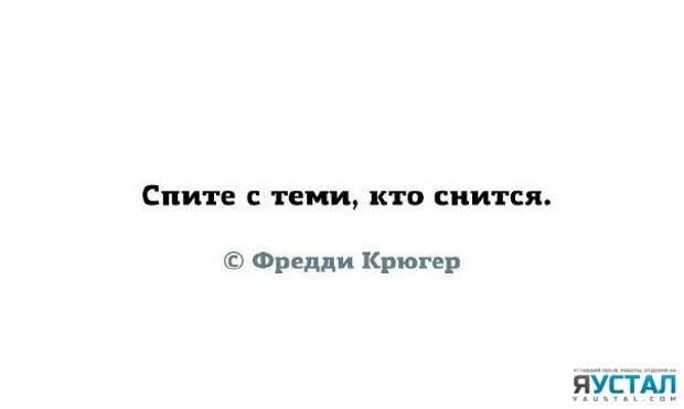 Подборка комиксов и приколов №278 (30 картинок)