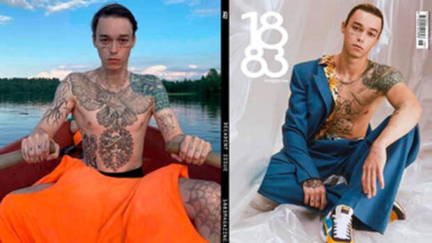 Саша Траутвейн, самый модный русский напланете?