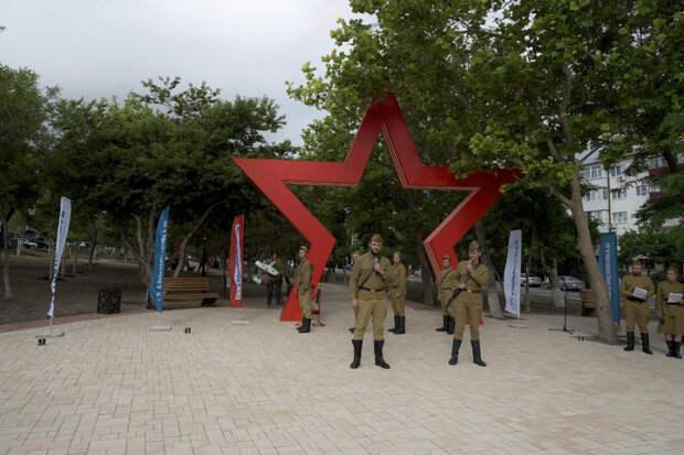 В Новороссийске открыли сквер 75-летия Победы