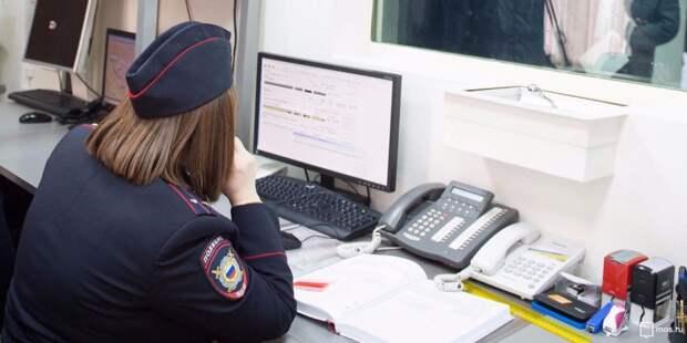 Бдительный молодой человек из Марьиной рощи на свидание с девушкой вызвал полицию