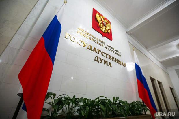 URA.RU подсчитало средний доход депутатов Госдумы. Рядовой россиянин заработал в512 раз меньше