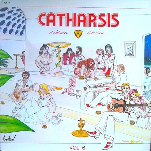 Catharsis. Et S'Aimer… Et Mourir… 1977