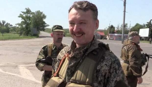 Бойцов ополчения наградили Георгиевскими крестами ДНР