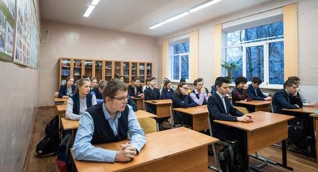 Россияне выступили за уроки сексуального воспитания в школах