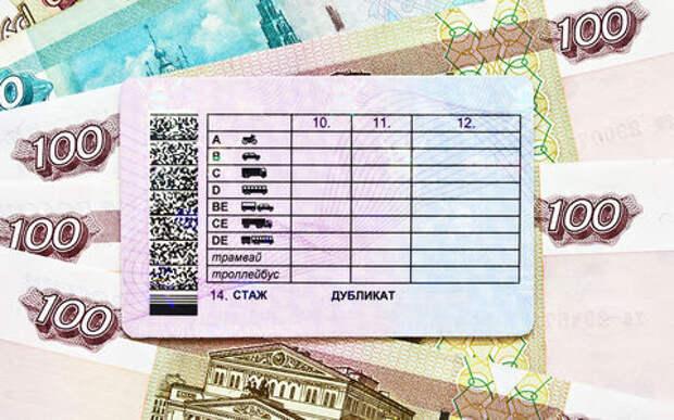 ФССП предлагает запретить должникам сдавать на права и регистрировать автомобили