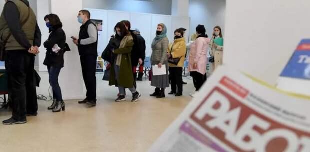 Минтруд напомнил россиянам о выплате в 250 тысяч рублей