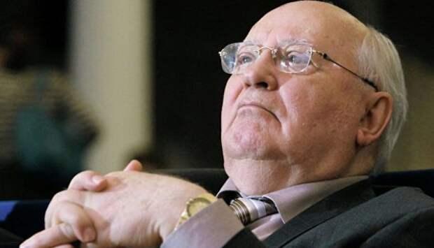 Горбачёв заявил, что мир находится на грани новой гонки вооружений | Продолжение проекта «Русская Весна»