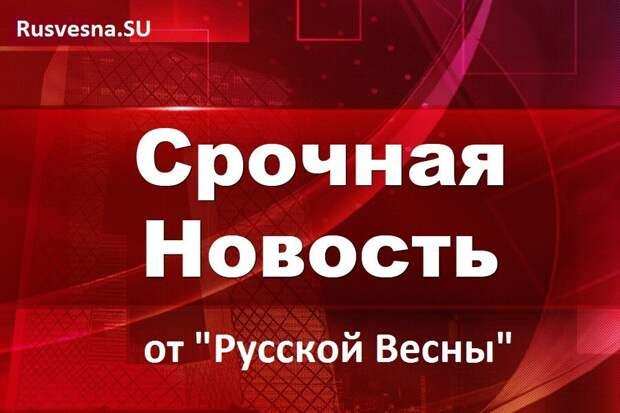 СРОЧНО: Взрыв на федеральном магистральном газопроводе в Оренбургской области