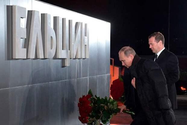 За установку памятника Сталину в Москве 85% жителей, интересно, а как они отнесутся к открытию Ельцин-центра