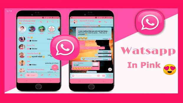 Пользователей призвали не нажимать на опасную ссылку в WhatsApp