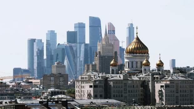 «Примаковские чтения» пройдут в Москве 8—9 июня