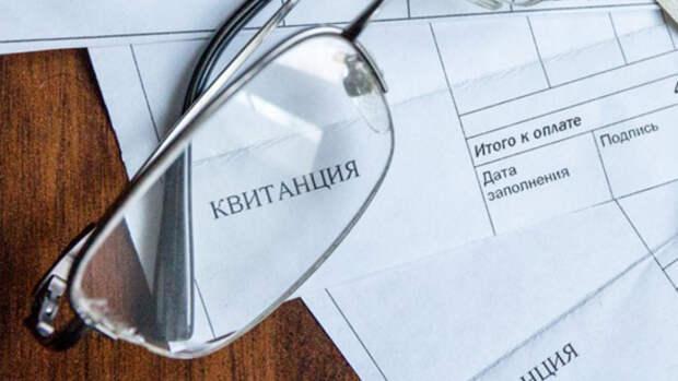 Ветеранов ВОВ в Архангельской области освободили от платы за вывоз ТКО до конца года