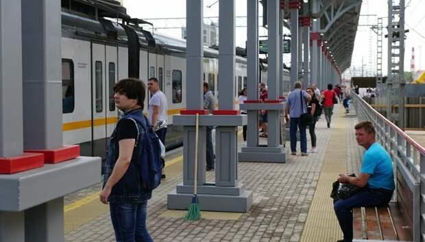 Пересесть на Большую кольцевую линию метро можно будет с семи станций МЦД‑1 и МЦД‑2