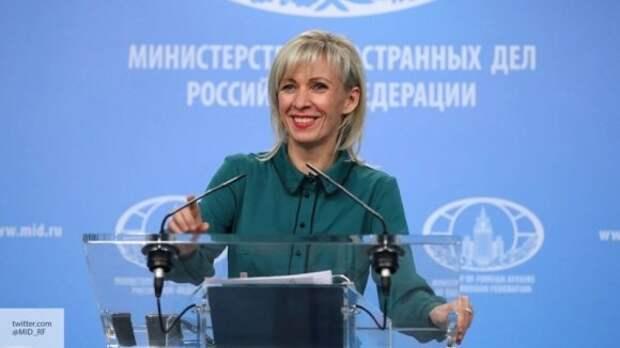 Профессия, раздвигающая границы возможности: Захарова поздравила российских дипломатов с праздником