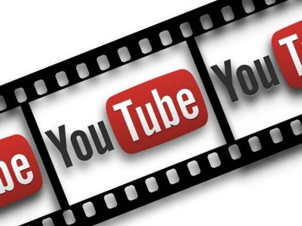 Масштабный сбой случился в работе YouTube