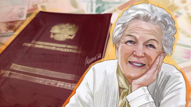 В ПФР напомнили о категории пенсионеров, которым положена прибавка к выплатам
