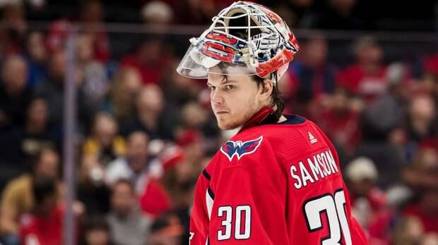 «Вашингтон» вернул Самсонова из АХЛ