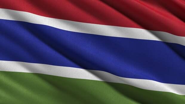Суд Гамбии признал кредитование парламентариев из госбюджета неконституционным
