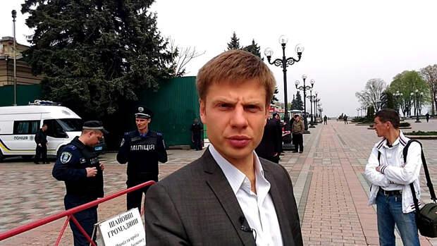 Депутат Гончаренко заявил, что Кубань должна принадлежать Украине