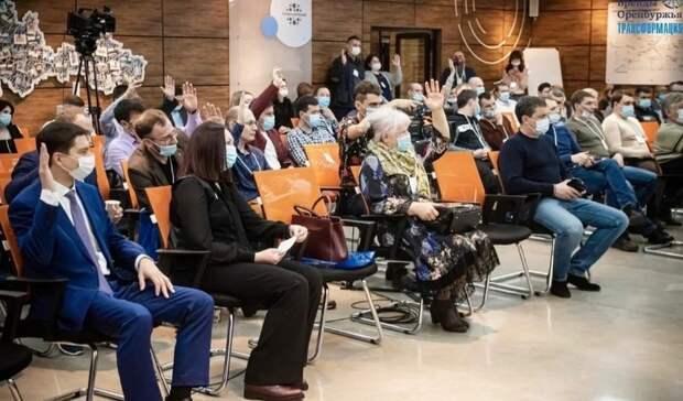Первая предпринимательская сессия «Бренды Оренбуржья» собрала более 120 участников