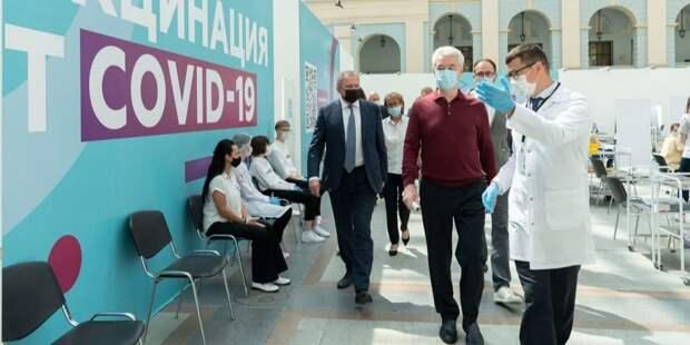 Собянин открыл один из крупнейших в Европе прививочных пунктов. Фото: В. Новиков mos.ru