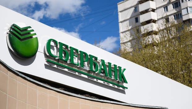 Сбербанк рассказал клиентам об эффективном управлении финансами