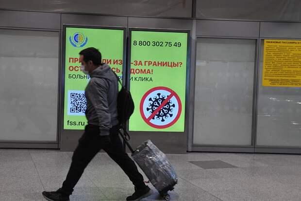 Россия возобновила авиасообщение еще с пятью странами: Где и на каких условиях ждут туристов