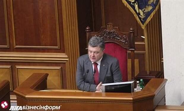 Порошенко призвал демократические силы вместе идти на выборы