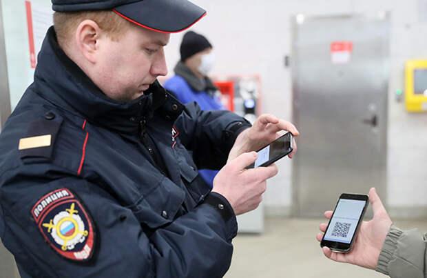 Телефоны российских граждан будут проверять в июне (новый закон о связи)