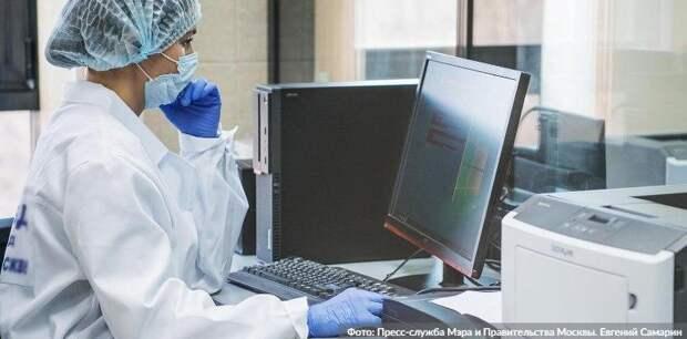 Все поликлиники Москвы используют искусственный интеллект для постановки диагноза. Фото: Е. Самарин mos.ru