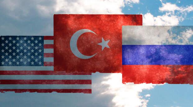 Турция против России и США
