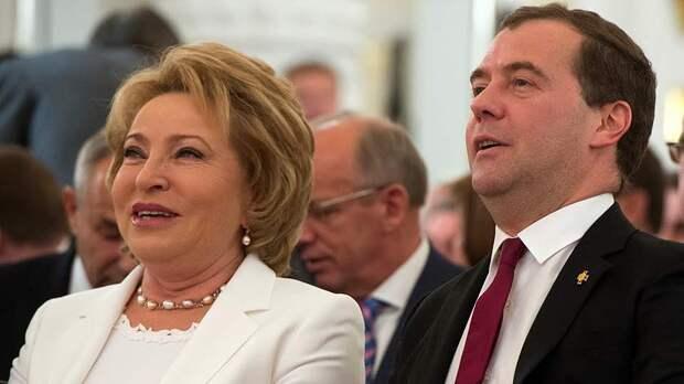 Матвиенко наградили орденом и похоже готовят в отставку, Медведев может занять ее место