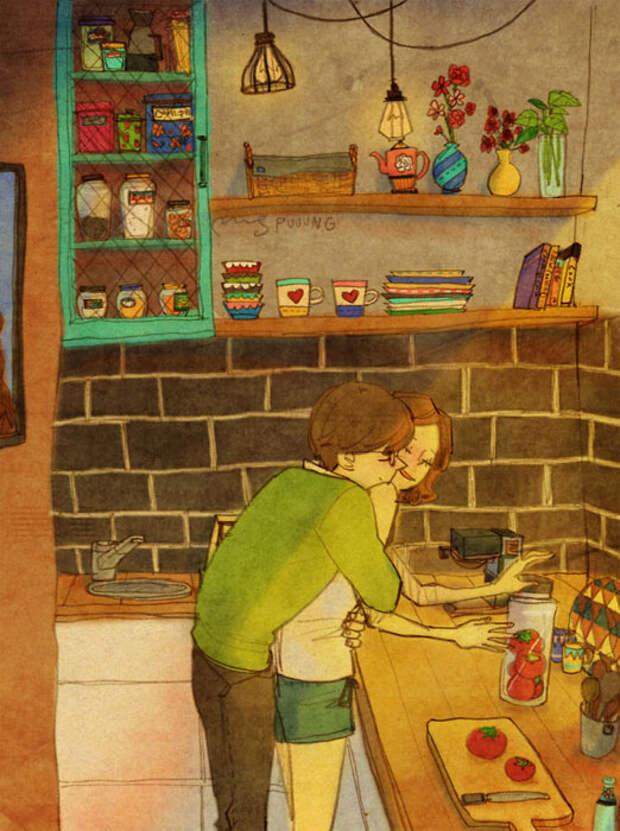 Любовь - это  обнимать и говорить слова любви.