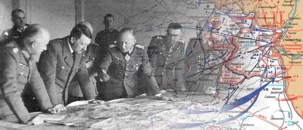 Другой взгляд на Сталинградскую битву