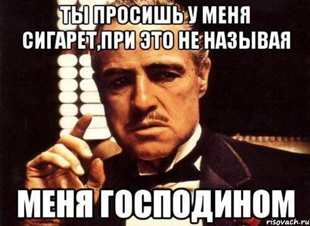 """Советы вольного """"стрелка"""""""