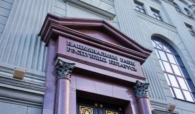 «Газпром» призвал Нацбанк Белоруссии кконсультациям