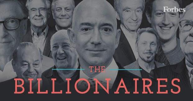 Их богатство построено на нашей бедности