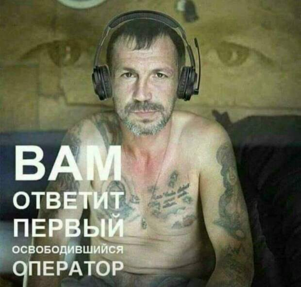 Сбербанк» с помощью ФСИН стал нанимать осуждённых для обучения нейросетей —  Офлайн на vc.ru