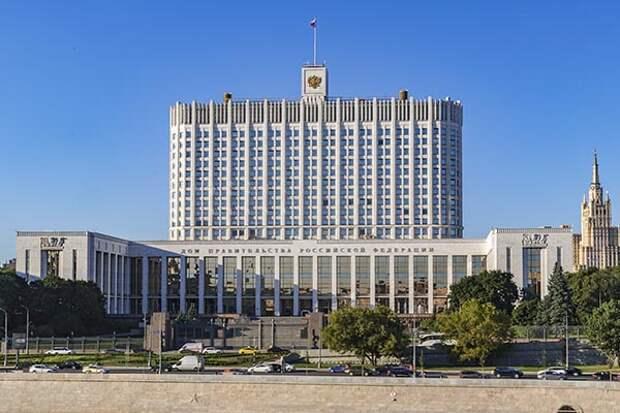 В России появится Единая платформа управления данными