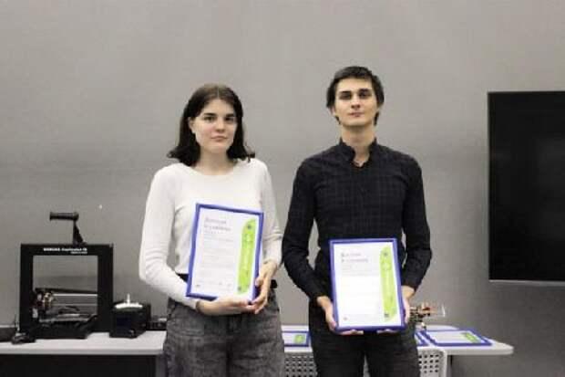 Команда Державинского заняла второе место в конкурсе исследовательских проектов