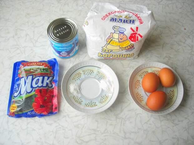 Ингредиенты: Советское детство, баранки, видео, еда, как приготовить, кулинария, рецепт