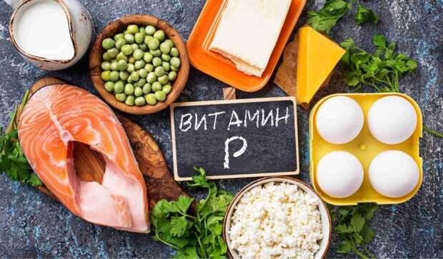 Чем полезен витамин Р