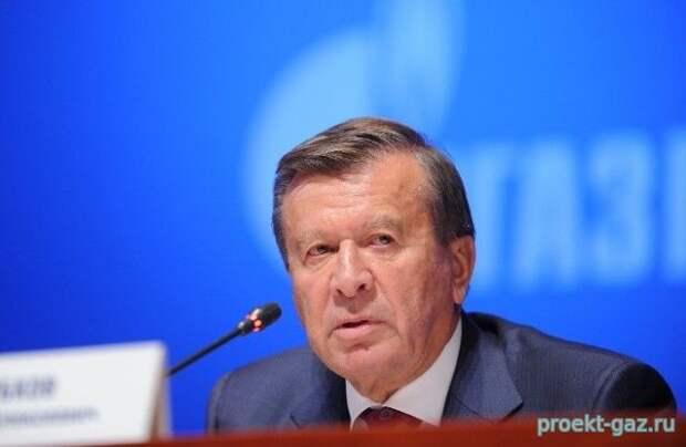 Зубков снова решил сыграть на акциях «Газпрома»