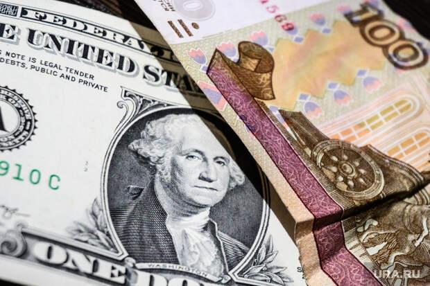 Аналитик предрек возврат доллара к60 рублям