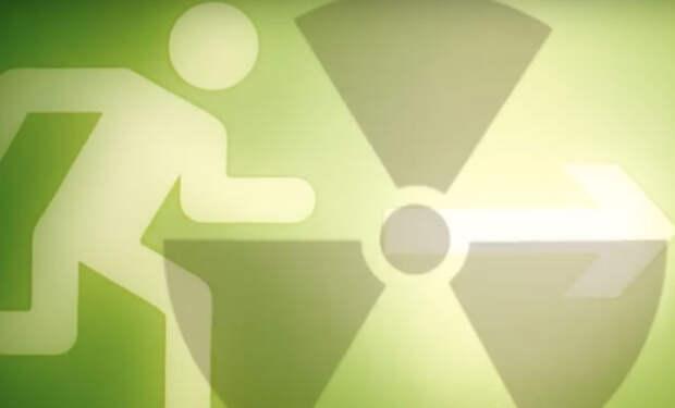 10 радиоактивных и распространенных вещей