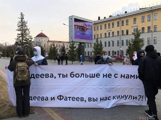 Томские навальнисты возненавидели местных кураторов